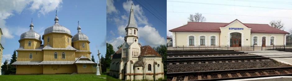cropped-borshchovychi_kollag.jpg